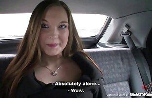 აბაზანა, ახალგაზრდა გეი პორნო ვიდეო